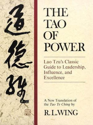 The Tao of Power 9780385196376