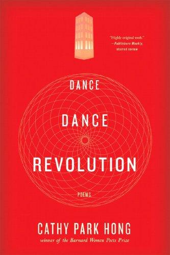 Dance Dance Revolution: Poems 9780393333114