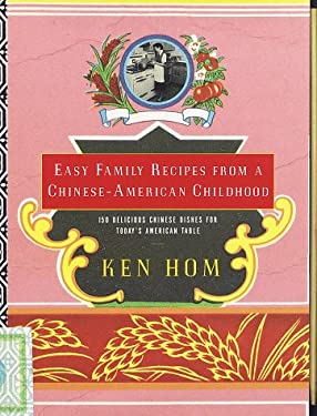 Easy Family Recipes from a Chinese-American Childhood 9780394587585