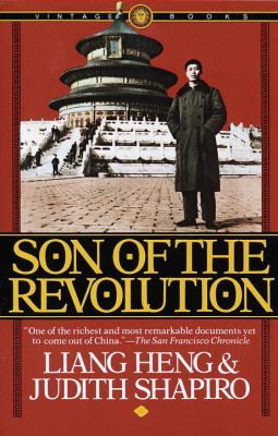 Son of the Revolution 9780394722740