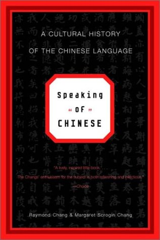 Speaking of Chinese: A Cultural History of the Chinese Language 9780393321876