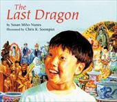 The Last Dragon 1238439