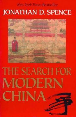 The Search for Modern China 9780393307801