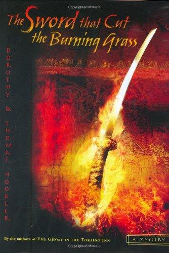 Sword That Cut the Burning Grass