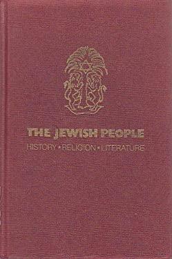 Selected Religious Poems of Solomon Ibn Gabirol - Ibn