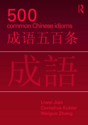 500 Common Chinese Idioms: An Annotated Frequency Dictionary 9780415776820
