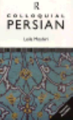Colloqial Persian 9780415008860