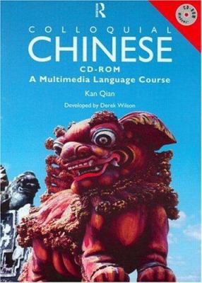 Colloquial Chinese CD-ROM: A Multimedia Language Course [With Vocabulary List] 9780415142915
