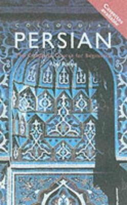 Colloquial Persian: The Complete Course for Beginners 9780415157506