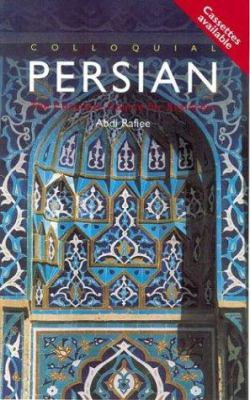 Colloquial Persian: The Complete Course for Beginners [With Cassette]