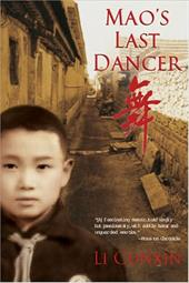 Mao's Last Dancer 1361581