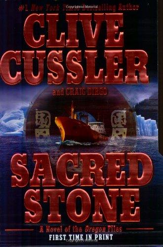 Sacred Stone 9780425198483
