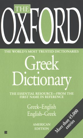 The Oxford Greek Dictionary: Greek-English, English-Greek 9780425176009