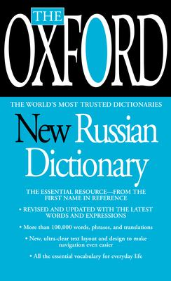 The Oxford New Russian Dictionary: Russian-English/English-Russian 9780425216729