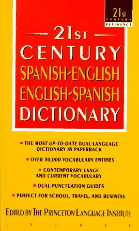 21st Century Spanish/English-English/Spanish Dictionary 9780440220879