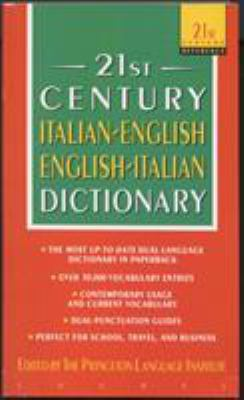 Italian-English/English-Italian Dictionary 9780440220909