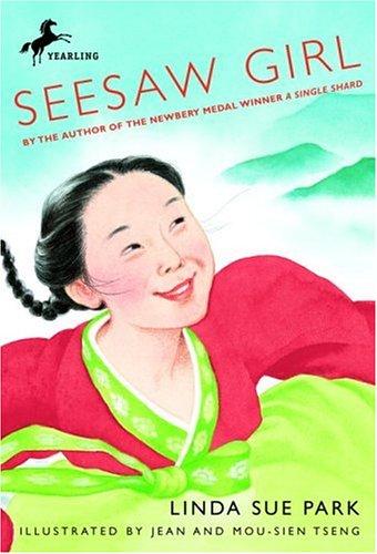 Seesaw Girl 9780440416722