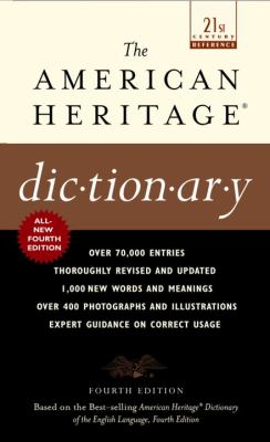 The American Heritage Dictionary 9780440237013