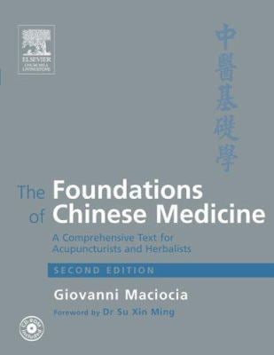 The Foundations of Chinese Medicine: A Comprehensive Text for Acupuncturists and Herbalists [With CD] 9780443074899