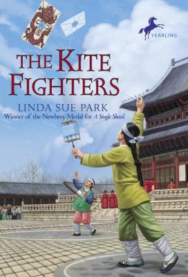 The Kite Fighters 9780440418139