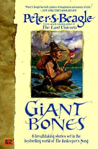 Giant Bones 9780451456519
