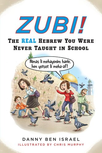 Zubi!: The Real Hebrew You Were Never Taught in School 9780452296893