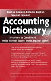 Accounting Dictionary Diccionario de Contabilidad English Spanish Spanish English Spanish Spanish