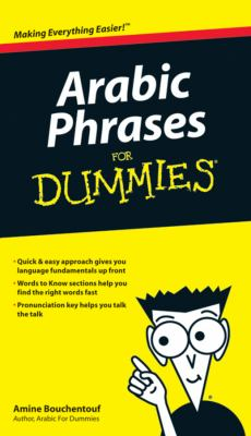 Arabic Phrases for Dummies 9780470225233