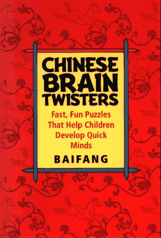 Chinese Brain Twisters: Fast, Fun Puzzles That Help Children Develop Quick Minds 9780471595052