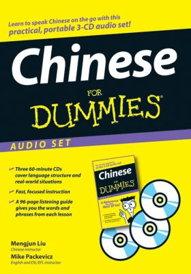 Chinese for Dummies [With Book] 9780470127667
