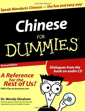Chinese for Dummies [With CD-ROM] 9780471788973
