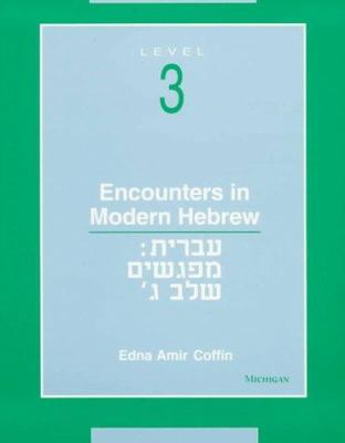 Encounters in Modern Hebrew: Level 3 9780472065400