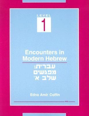 Encounters in Modern Hebrew: Level 1 9780472082216