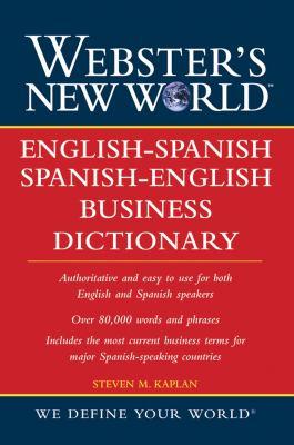 English-Spanish Spanish-English Business Dictionary 9780471719946