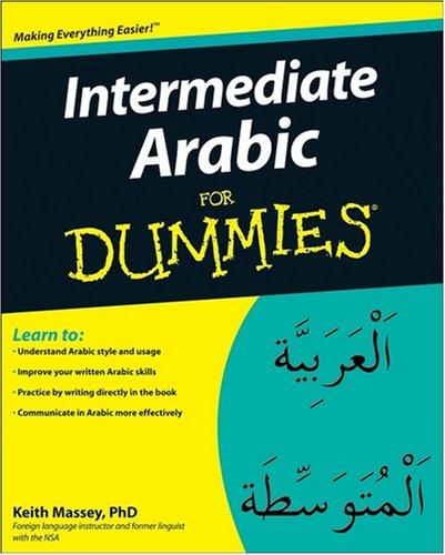 Intermediate Arabic for Dummies 9780470373378