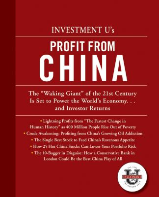 Investment U's Profit from China 9780470122358