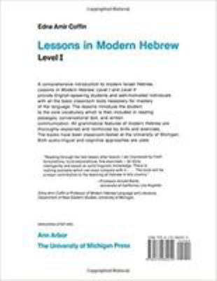 Lessons in Modern Hebrew: Level 1 9780472082254