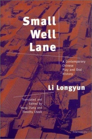 Small Well Lane: A Contemporary Chinese Play and Oral History 9780472067954