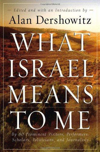 What Israel Means to Me 9780471679004