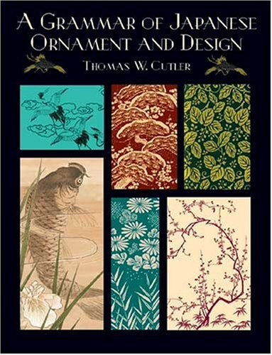 A Grammar of Japanese Ornament and Design 9780486429762
