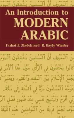 An Introduction to Modern Arabic 9780486428703