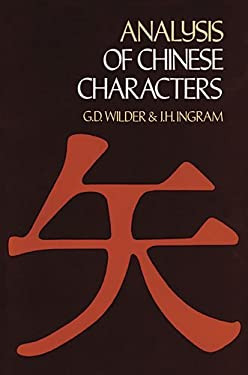 Analysis of Chinese Characters 9780486230450