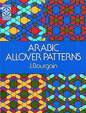 Arabic Allover Patterns 9780486233901