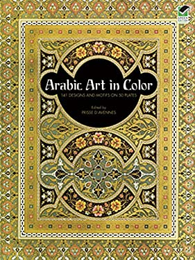 Arabic Art in Color 9780486236582
