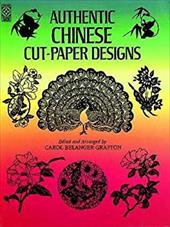 Authentic Chinese Cut-Paper Designs