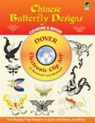 Chinese Butterfly Designs [With CDROM] 9780486996073