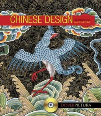 Chinese Design [With CDROM] 9780486996677