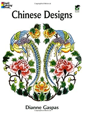 Chinese Designs 9780486420837