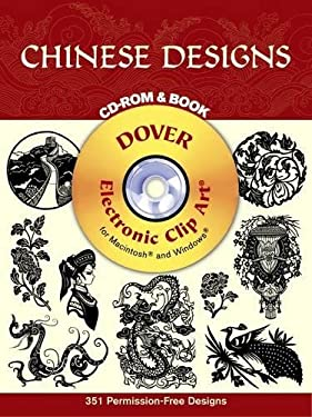 Chinese Designs CD-ROM and Book [With CDROM] 9780486995083