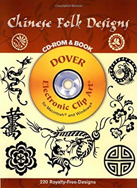 Chinese Folk Designs CD-ROM and Book 9780486995359
